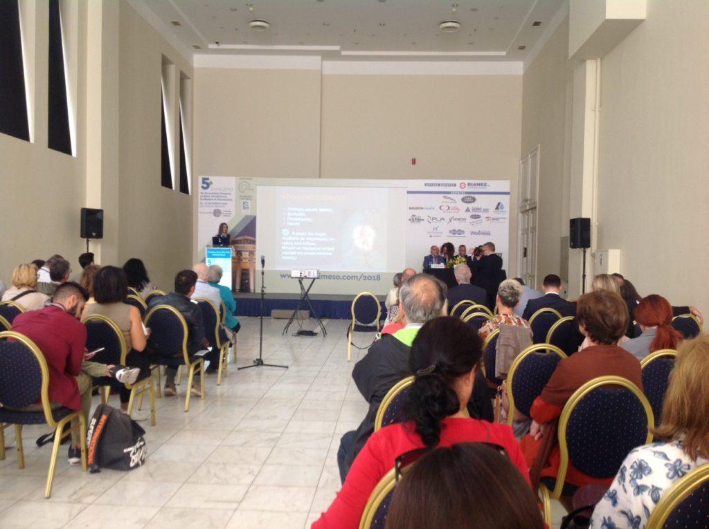 5ο Συνέδριο της Ευρωπαϊκής Εταιρείας Διαβήτη